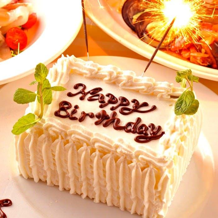 メッセージ入りケーキで素敵な記念日を