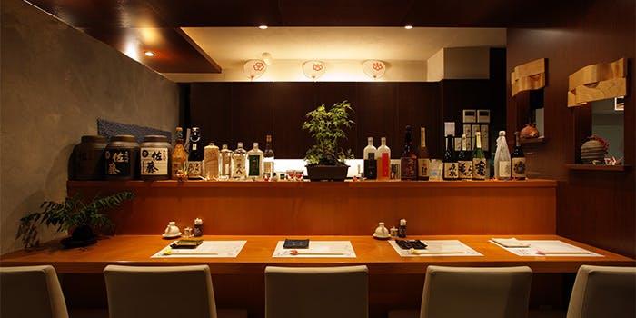 記念日におすすめのレストラン・輝 きらりの写真1