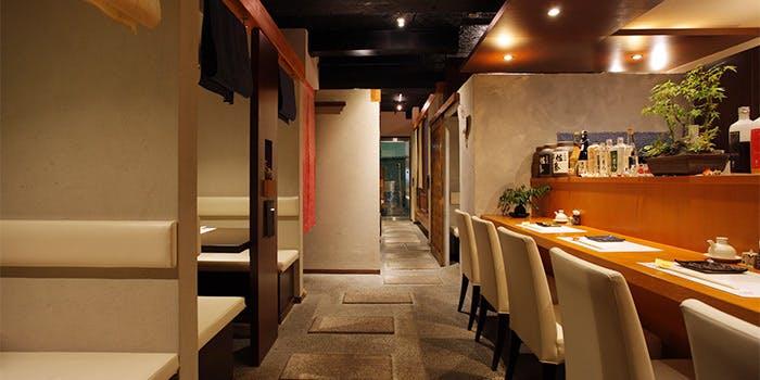 記念日におすすめのレストラン・輝 きらりの写真2