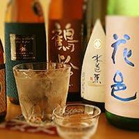 料理に花を添える日本酒も、季節に合わせてラインナップ
