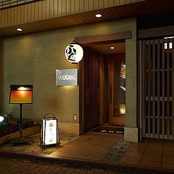 昭和24年から続く歴史をもつ和食料理店