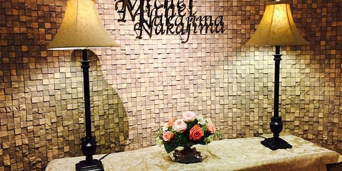 記念日におすすめのレストラン・Restaurant Michel Nakajimaの写真2