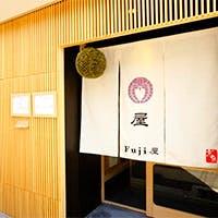 「絆」を愉しむモダンな空間 京都の情緒を満喫できる演出が随所に溢れています