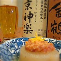 『無施肥無農薬栽培』のお米やお野菜をはじめ、新鮮な魚介類等、こだわりの食材を使用