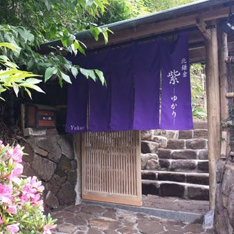 古都鎌倉にたたずむ古民家