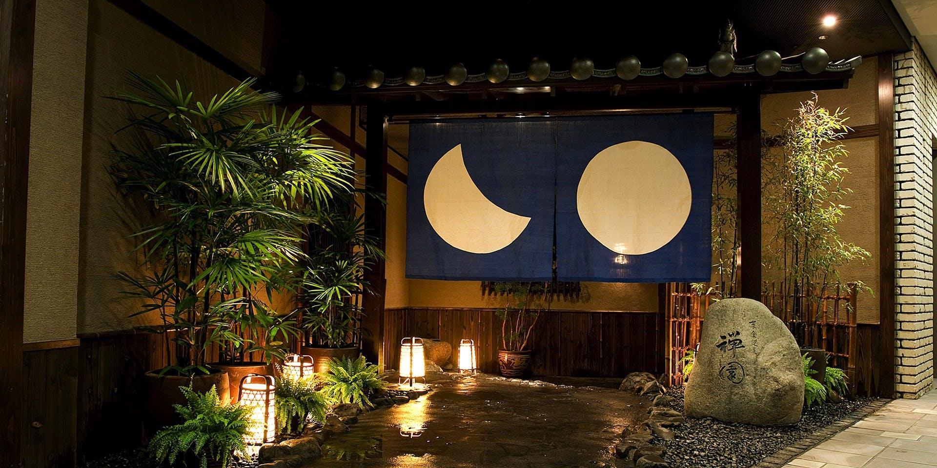 記念日におすすめのレストラン・西梅田 禅園の写真2