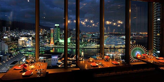 記念日におすすめのレストラン・WOOL神戸ハーバーの写真1