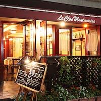 Le Clos Montmartre