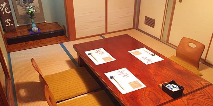 記念日におすすめのレストラン・ふく割烹 花家の写真2
