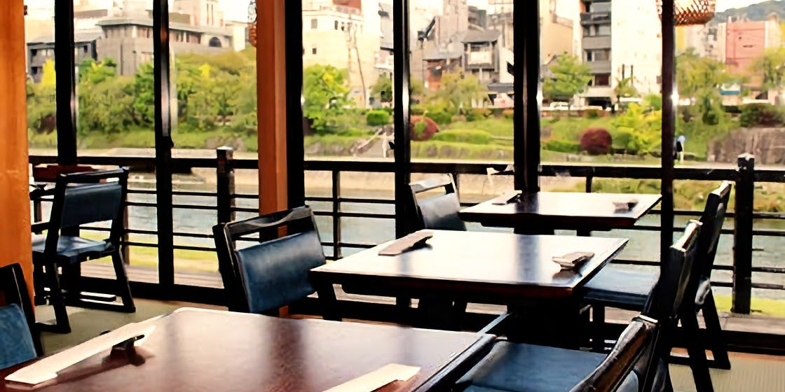 記念日におすすめのレストラン・京料理 眺河 先斗町 華の写真1