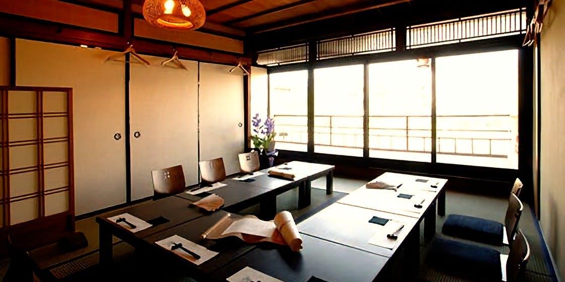 記念日におすすめのレストラン・京料理 眺河 先斗町 華の写真2