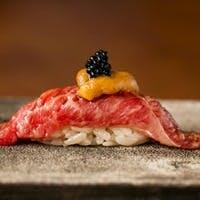 肉割烹の料理人がこだわり抜いた珠玉の肉寿司