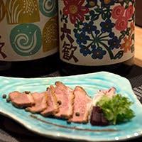地産地消にこだわった京料理 地酒とのマリアージュをご堪能ください