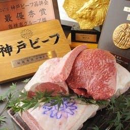 常に最高のA5神戸牛が提供できる理由