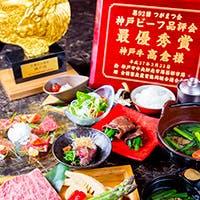 世界最高ランクのA5神戸牛を