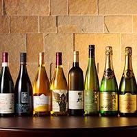 世界最優秀ソムリエ 田崎 真也氏セレクトワイン