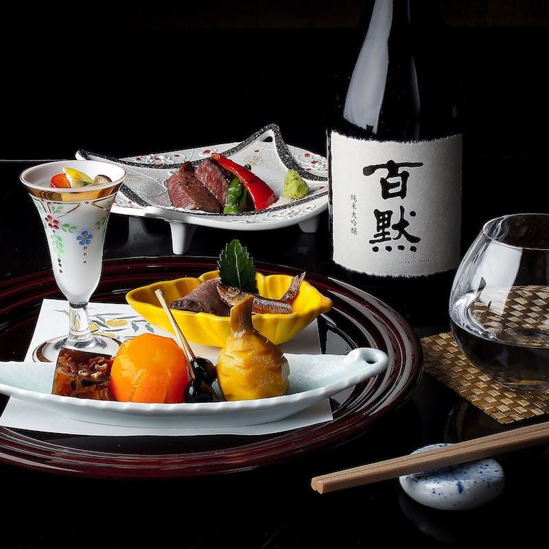 紬~つむぎ~【全10品会席料理】純米大吟醸や前菜八寸、山形牛を愉しむ+2時間飲み放題