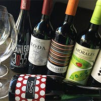 世界でも評価の高いワインの宝庫 スペインワイン