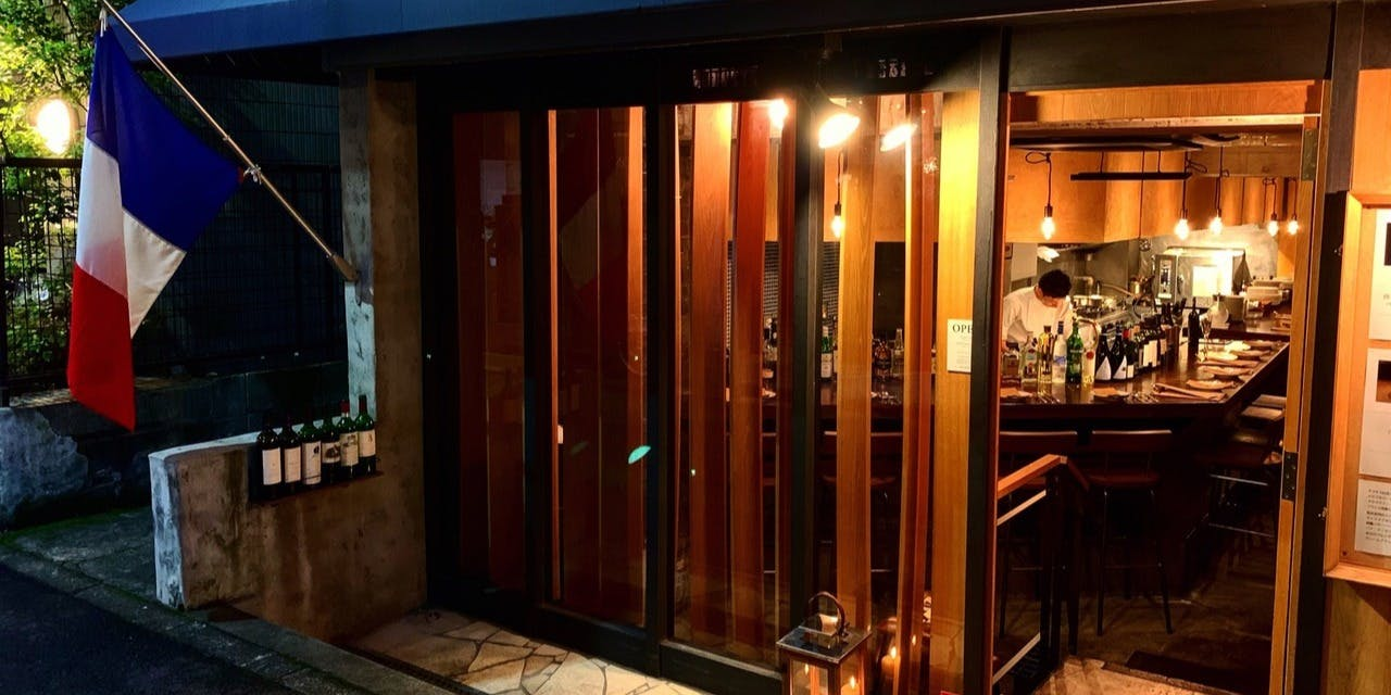 記念日におすすめのレストラン・ビストロ クプレの写真1