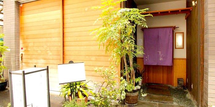 記念日におすすめのレストラン・天ぷら すず航の写真1