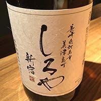 長崎の美味しい穴子料理、長崎の美味しい日本酒