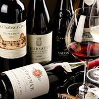 200種類以上の豊富なワイン