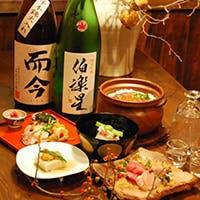 新鮮な魚介や野菜を日本料理で味わう