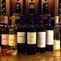 ナパが生んだ至高のワインと精鋭シェフ陣が手掛ける美食のマリアージュ