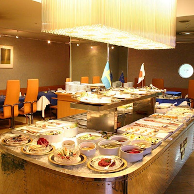 【スモーガスボード】スウェーデンの伝統料理を60種以上ブッフェ+2時間飲み放題