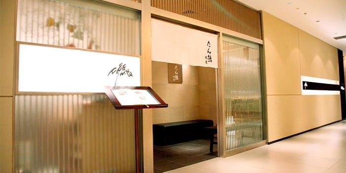 記念日におすすめのレストラン・たん熊北店 大丸東京店の写真1