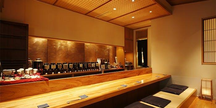 記念日におすすめのレストラン・馳走 紺屋の写真1