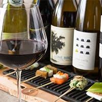 串カツによく合うワインも利き酒師&ソムリエの当店オーナーがご提案します