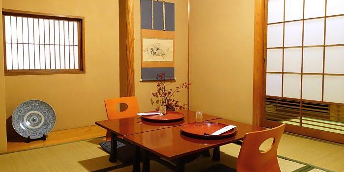 記念日におすすめのレストラン・いと正の写真1