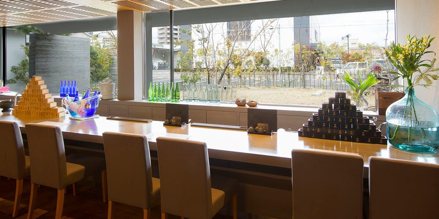 記念日におすすめのレストラン・西宮 個室和食 白鹿クラシックスの写真2