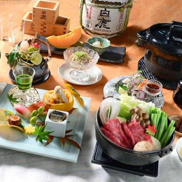 日本酒にこだわる 蔵元直送の銘酒と四季折々のお料理を愉しむ