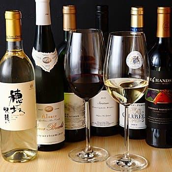 世界各国ワインをお料理と合わせて