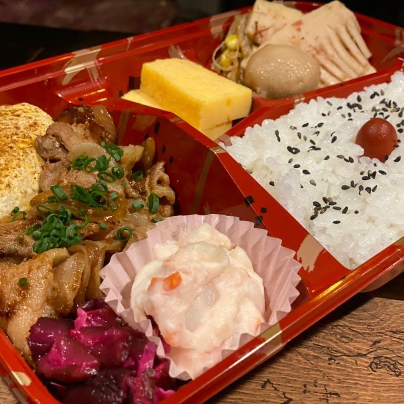 【日替わり弁当】お魚やお肉がメインの日替わり弁当(テイクアウトプラン)