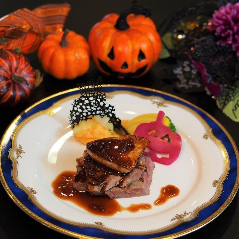 【ハロウィンスペシャルランチ】肉&魚のWメイン デザート など 全6品+乾杯スパークリング(10月限定)