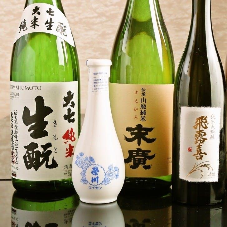 会津の美食と愉しむ会津の地酒