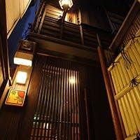 神楽坂の風情漂う、古民家を改装した一軒家