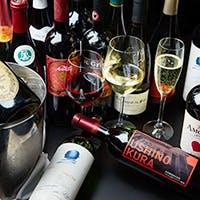 こだわりワインと鹿児島産焼酎