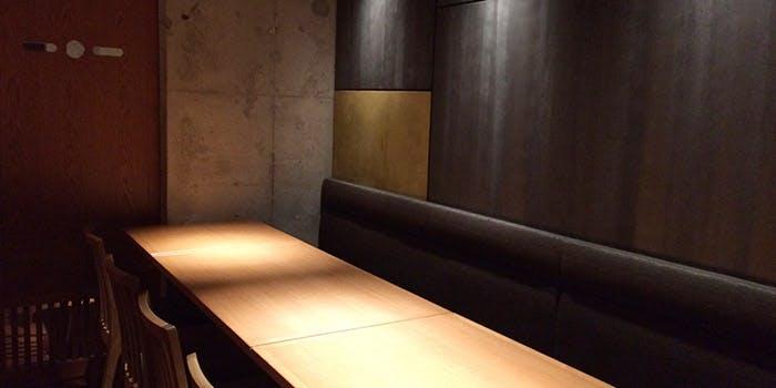 記念日におすすめのレストラン・和えにの写真2