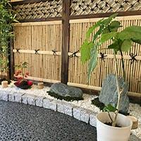 庭を備えた和の情緒漂う空間