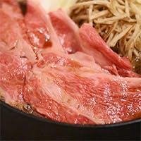 極上のすき焼き・しゃぶしゃぶで黒毛和牛の奥深い味わいを堪能