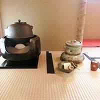 茶懐石料理と茶の湯の文化を体感