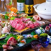 兵庫県産の食材を活かした季節の創作和食