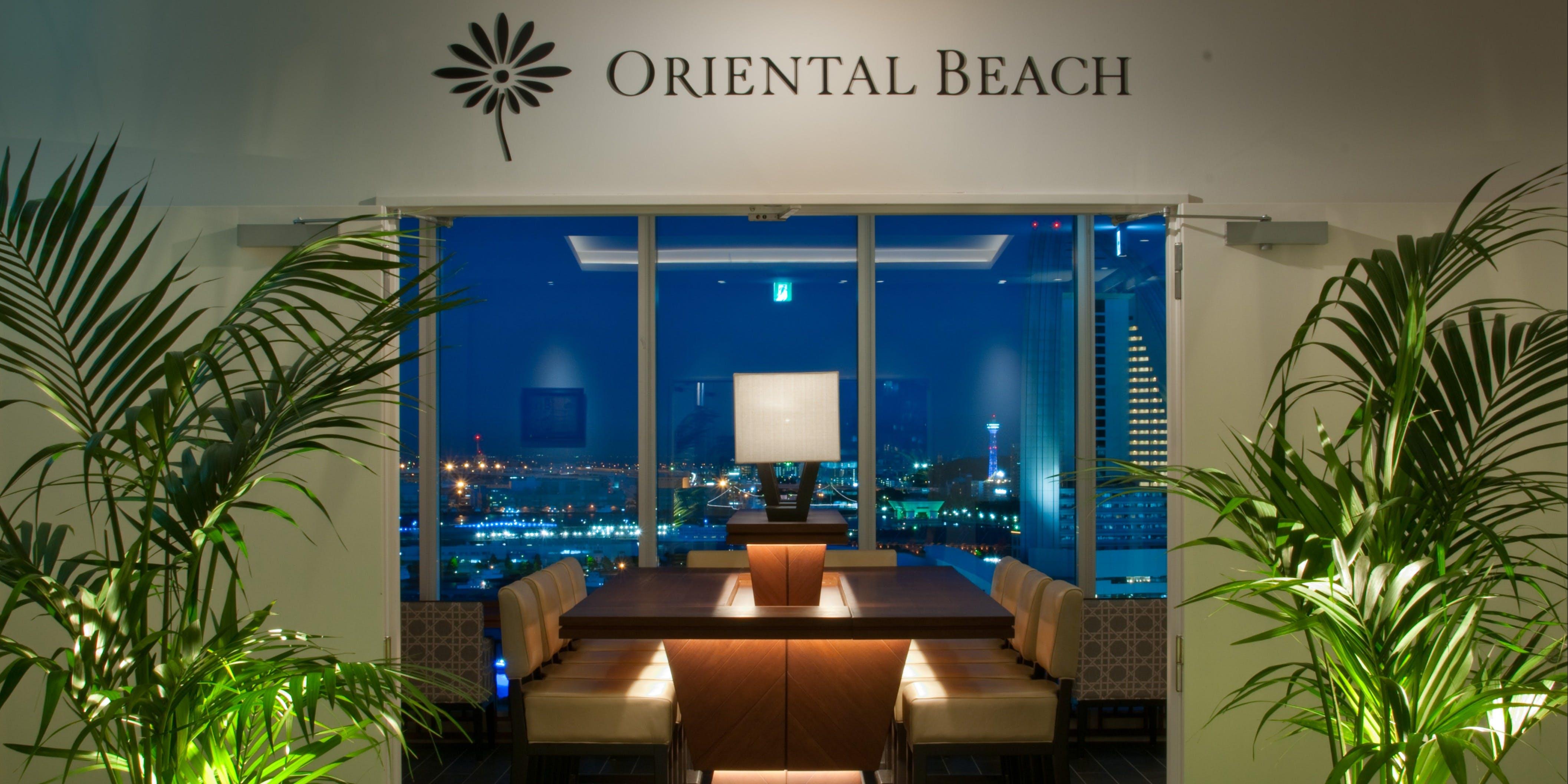 記念日におすすめのレストラン・オリエンタルビーチの写真1