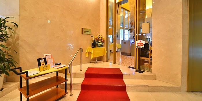 記念日におすすめのレストラン・ラ・ラナリータ 吾妻橋店の写真2