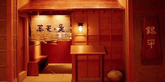 銀平 恵比寿ガーデンプレイス店