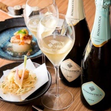 スパークリングワインのフランチャコルタはご存じでしょうか?